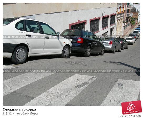 Сложная парковка, фото № 231608, снято 21 августа 2006 г. (c) Екатерина Овсянникова / Фотобанк Лори