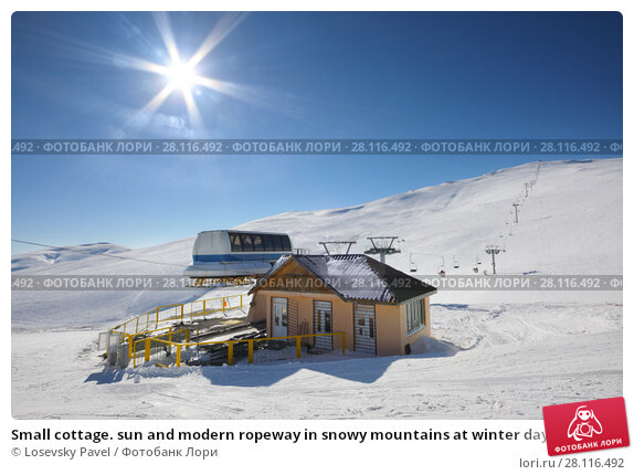Купить «Small cottage. sun and modern ropeway in snowy mountains at winter day», фото № 28116492, снято 7 января 2017 г. (c) Losevsky Pavel / Фотобанк Лори
