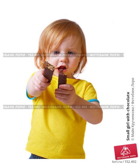 Small girl with chocolate, фото № 152492, снято 21 ноября 2007 г. (c) Майя Крученкова / Фотобанк Лори