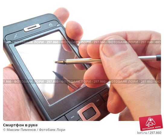 Смартфон в руке, фото № 297860, снято 7 января 2008 г. (c) Максим Пименов / Фотобанк Лори