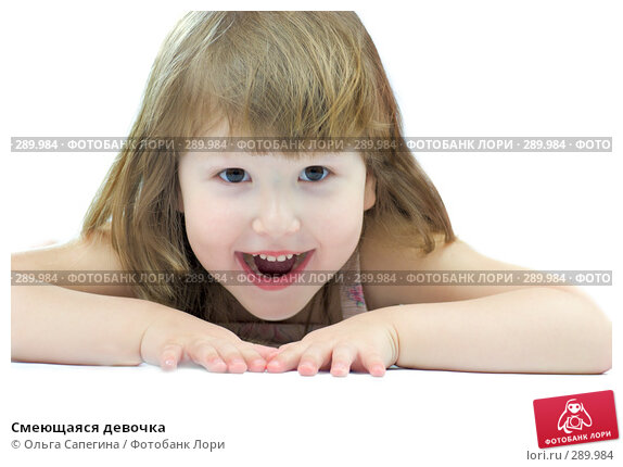 Смеющаяся девочка, фото № 289984, снято 6 апреля 2008 г. (c) Ольга Сапегина / Фотобанк Лори