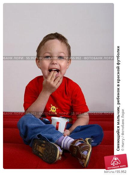 Смеющийся мальчик, ребенок в красной футболке, фото № 55952, снято 4 июня 2007 г. (c) Harry / Фотобанк Лори