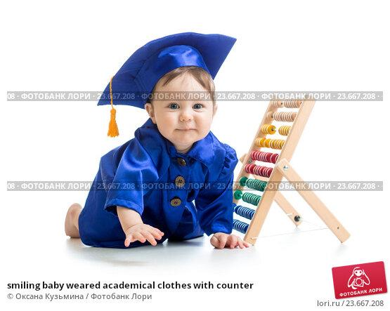 Купить «smiling baby weared academical clothes with counter», фото № 23667208, снято 21 марта 2014 г. (c) Оксана Кузьмина / Фотобанк Лори