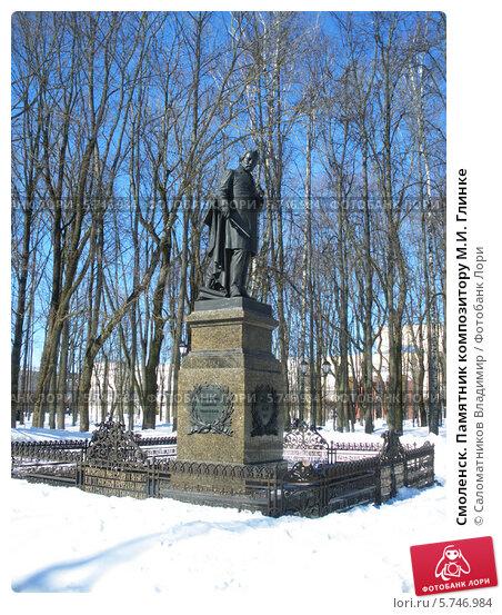 нашем сайте продажа памятников в смоленске цены личного опыта необходимых