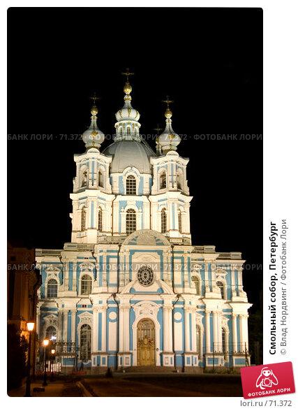 Смольный собор, Петербург, фото № 71372, снято 25 марта 2017 г. (c) Влад Нордвинг / Фотобанк Лори