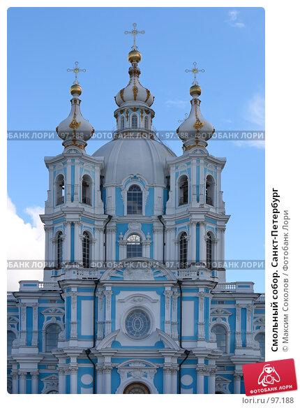 Смольный собор. Санкт-Петербург, фото № 97188, снято 30 августа 2007 г. (c) Максим Соколов / Фотобанк Лори