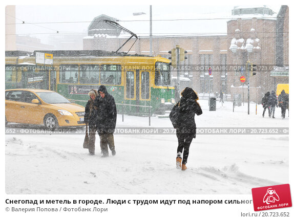 Купить «Снегопад и метель в городе. Люди с трудом идут под напором сильного ветра и снега», фото № 20723652, снято 12 января 2016 г. (c) Валерия Попова / Фотобанк Лори