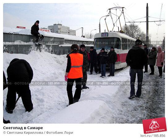 Снегопад в Самаре, фото № 185856, снято 25 января 2008 г. (c) Светлана Кириллова / Фотобанк Лори
