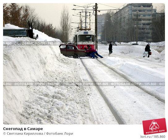 Снегопад в Самаре, фото № 185860, снято 25 января 2008 г. (c) Светлана Кириллова / Фотобанк Лори