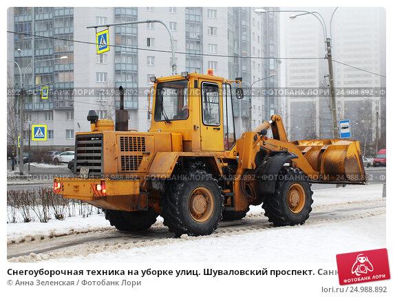 Продажа снегоуборочной техники Коношский район Снегоуборщики Одоевский район