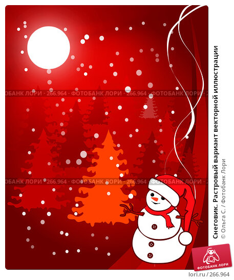Снеговик. Растровый вариант векторной иллюстрации, иллюстрация № 266964 (c) Ольга С. / Фотобанк Лори