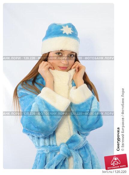 Снегурочка, фото № 120220, снято 11 ноября 2007 г. (c) Евгений Батраков / Фотобанк Лори