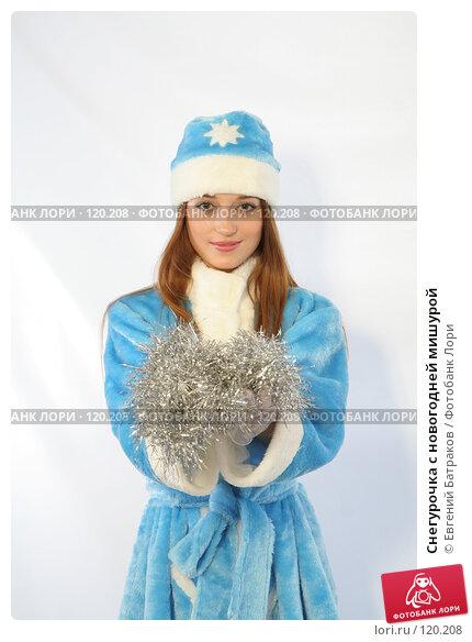 Снегурочка с новогодней мишурой, фото № 120208, снято 11 ноября 2007 г. (c) Евгений Батраков / Фотобанк Лори