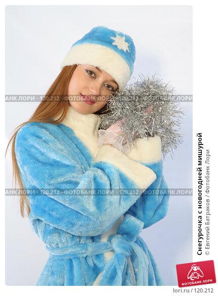 Снегурочка с новогодней мишурой, фото № 120212, снято 11 ноября 2007 г. (c) Евгений Батраков / Фотобанк Лори