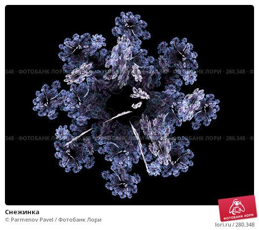 Снежинка, иллюстрация № 280348 (c) Parmenov Pavel / Фотобанк Лори