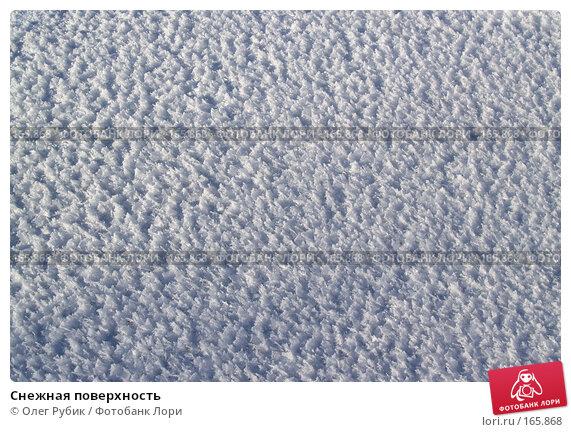 Снежная поверхность, фото № 165868, снято 4 января 2008 г. (c) Олег Рубик / Фотобанк Лори