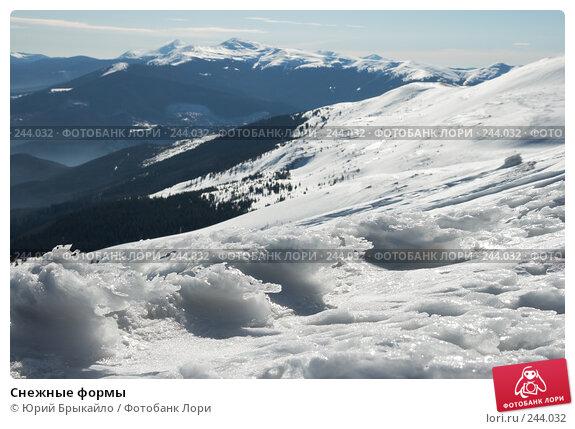 Снежные формы, фото № 244032, снято 29 марта 2008 г. (c) Юрий Брыкайло / Фотобанк Лори