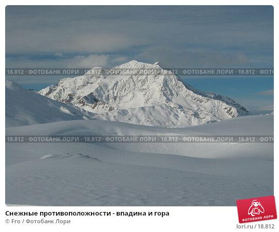 Снежные противоположности - впадина и гора, фото № 18812, снято 8 января 2003 г. (c) Fro / Фотобанк Лори