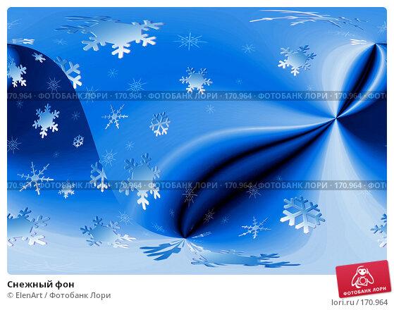 Снежный фон, иллюстрация № 170964 (c) ElenArt / Фотобанк Лори