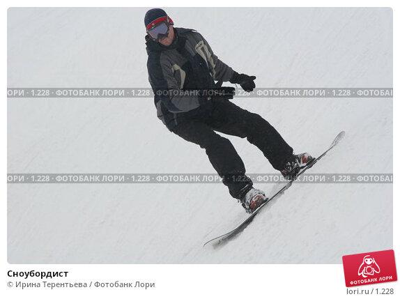 Сноубордист , эксклюзивное фото № 1228, снято 22 февраля 2006 г. (c) Ирина Терентьева / Фотобанк Лори