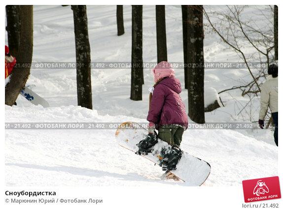 Сноубордистка, фото № 21492, снято 4 марта 2007 г. (c) Марюнин Юрий / Фотобанк Лори