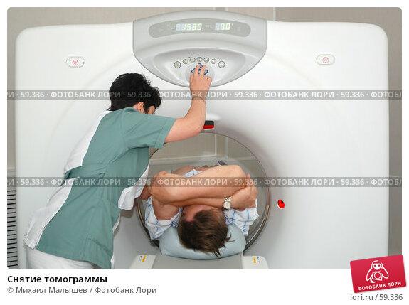 Снятие томограммы, фото № 59336, снято 9 июня 2007 г. (c) Михаил Малышев / Фотобанк Лори