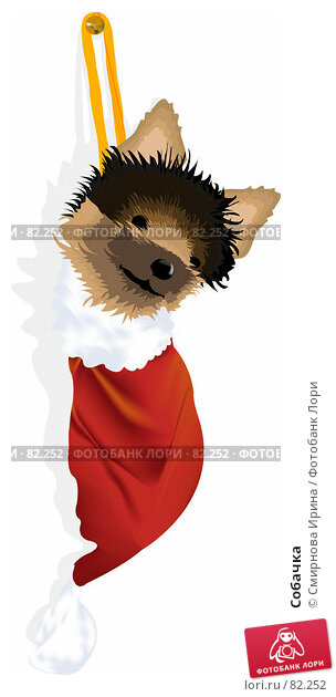 Собачка, иллюстрация № 82252 (c) Смирнова Ирина / Фотобанк Лори
