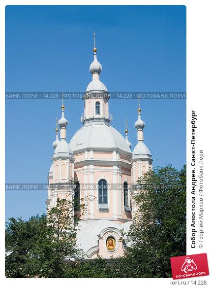 Собор Апостола Андрея. Санкт-Петербург, фото № 14228, снято 13 июля 2006 г. (c) Георгий Марков / Фотобанк Лори