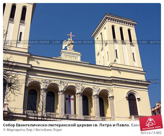 Собор Евангелическо-лютеранской церкви св. Петра и Павла. Санкт-Петербург, фото № 3492, снято 5 мая 2006 г. (c) Маргарита Лир / Фотобанк Лори