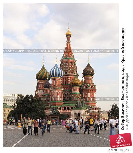 Собор Василия Блаженного, вид с Красной площади, фото № 140236, снято 27 августа 2005 г. (c) Андрей Ерофеев / Фотобанк Лори