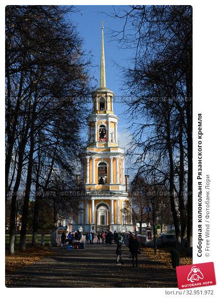 Соборная колокольня Рязанского кремля (2017 год). Редакционное фото, фотограф Free Wind / Фотобанк Лори