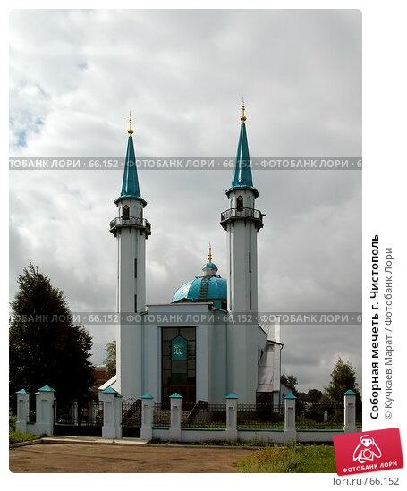 Соборная мечеть г. Чистополь, фото № 66152, снято 28 июля 2007 г. (c) Кучкаев Марат / Фотобанк Лори