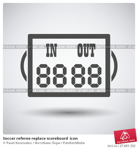 Купить «Soccer referee replace scoreboard  icon», иллюстрация № 27681332 (c) PantherMedia / Фотобанк Лори