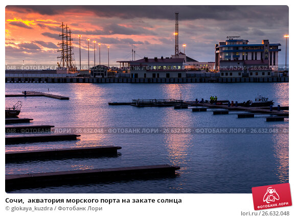Купить «Сочи,  акватория морского порта на закате солнца», фото № 26632048, снято 7 июля 2019 г. (c) glokaya_kuzdra / Фотобанк Лори