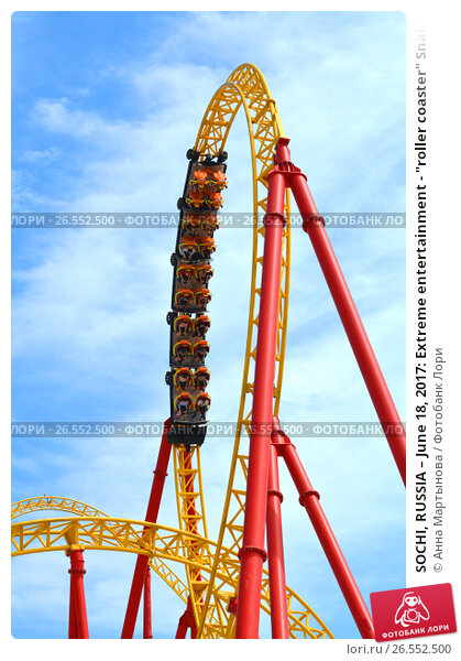 "Купить «SOCHI, RUSSIA – June 18, 2017: Extreme entertainment - ""roller coaster"" Snake Gorynych in Sochi Park, which entered the TOP-25 of the best parks in Europe in 2016», фото № 26552500, снято 18 июня 2017 г. (c) Анна Мартынова / Фотобанк Лори"
