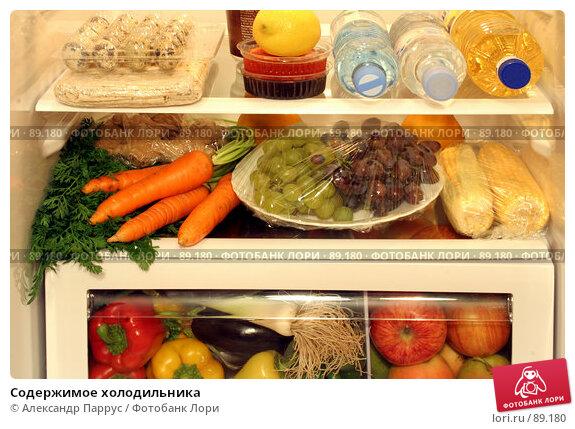 Содержимое холодильника, фото № 89180, снято 26 сентября 2007 г. (c) Александр Паррус / Фотобанк Лори