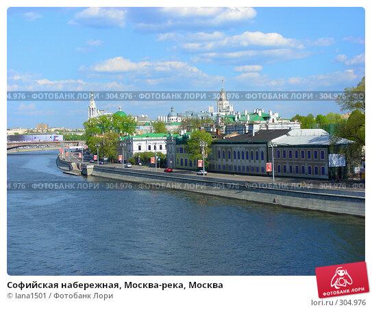 Софийская набережная, Москва-река, Москва, эксклюзивное фото № 304976, снято 27 апреля 2008 г. (c) lana1501 / Фотобанк Лори