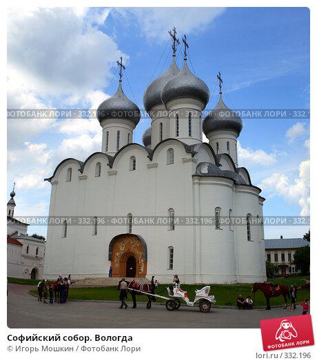 Софийский собор. Вологда, фото № 332196, снято 20 июля 2017 г. (c) Игорь Мошкин / Фотобанк Лори
