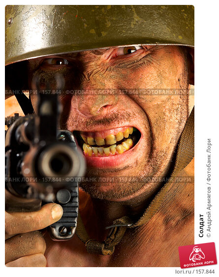 Солдат, фото № 157844, снято 27 июля 2006 г. (c) Андрей Армягов / Фотобанк Лори