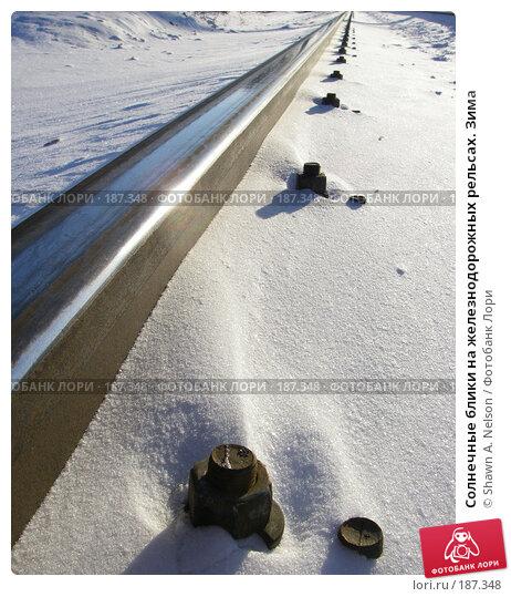 Солнечные блики на железнодорожных рельсах. Зима, фото № 187348, снято 3 января 2008 г. (c) Shawn A. Nelson / Фотобанк Лори