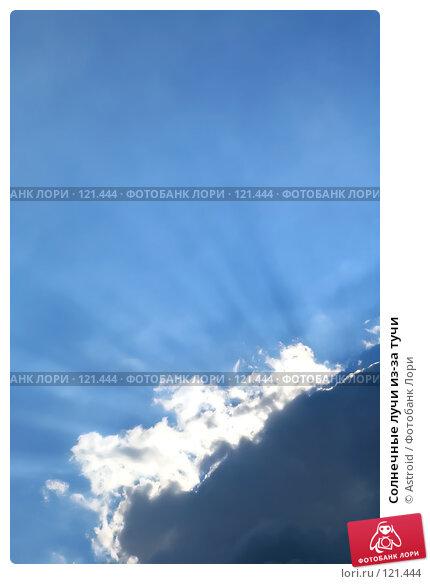 Купить «Солнечные лучи из-за тучи», фото № 121444, снято 6 августа 2007 г. (c) Astroid / Фотобанк Лори