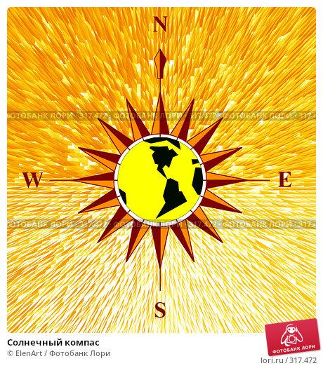 Солнечный компас, иллюстрация № 317472 (c) ElenArt / Фотобанк Лори