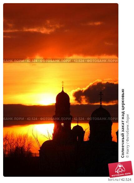 Солнечный закат над церковью, фото № 42524, снято 6 июня 2005 г. (c) Harry / Фотобанк Лори