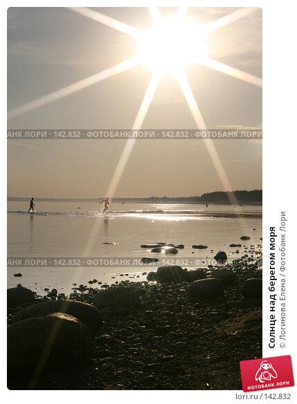 Купить «Солнце над берегом моря», фото № 142832, снято 11 августа 2007 г. (c) Логинова Елена / Фотобанк Лори