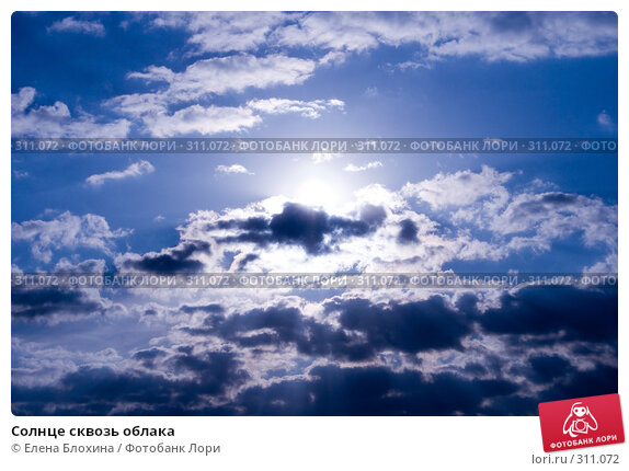 Солнце сквозь облака, фото № 311072, снято 26 мая 2008 г. (c) Елена Блохина / Фотобанк Лори