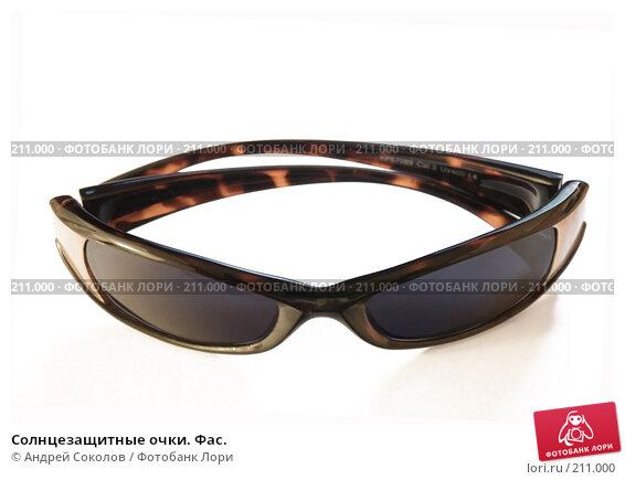 Солнцезащитные очки. Фас., фото № 211000, снято 22 февраля 2008 г. (c) Андрей Соколов / Фотобанк Лори