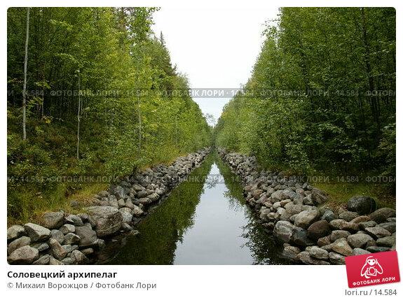 Купить «Соловецкий архипелаг », фото № 14584, снято 17 августа 2007 г. (c) Михаил Ворожцов / Фотобанк Лори