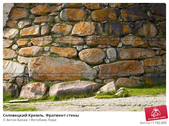 solovetskii-kreml-fragment-steny-0001742