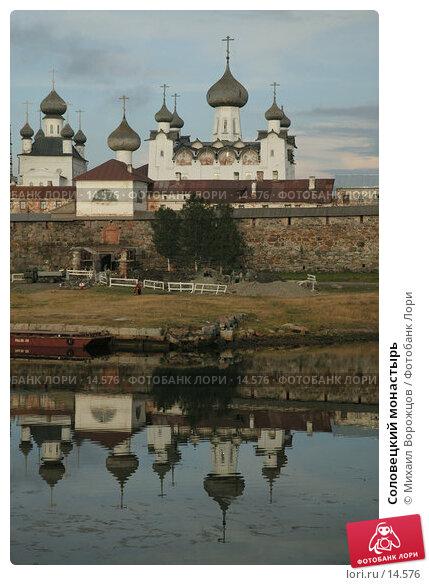 Купить «Соловецкий монастырь», фото № 14576, снято 18 августа 2007 г. (c) Михаил Ворожцов / Фотобанк Лори