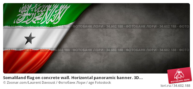 Somaliland flag on concrete wall. Horizontal panoramic banner. 3D... Стоковое фото, фотограф Zoonar.com/Laurent Davoust / age Fotostock / Фотобанк Лори